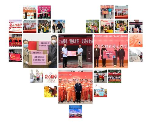 中国福利彩票与您携手同行